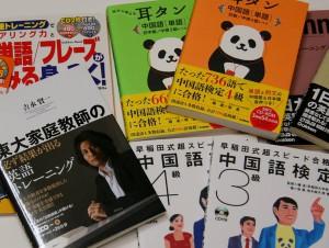 gakken_books
