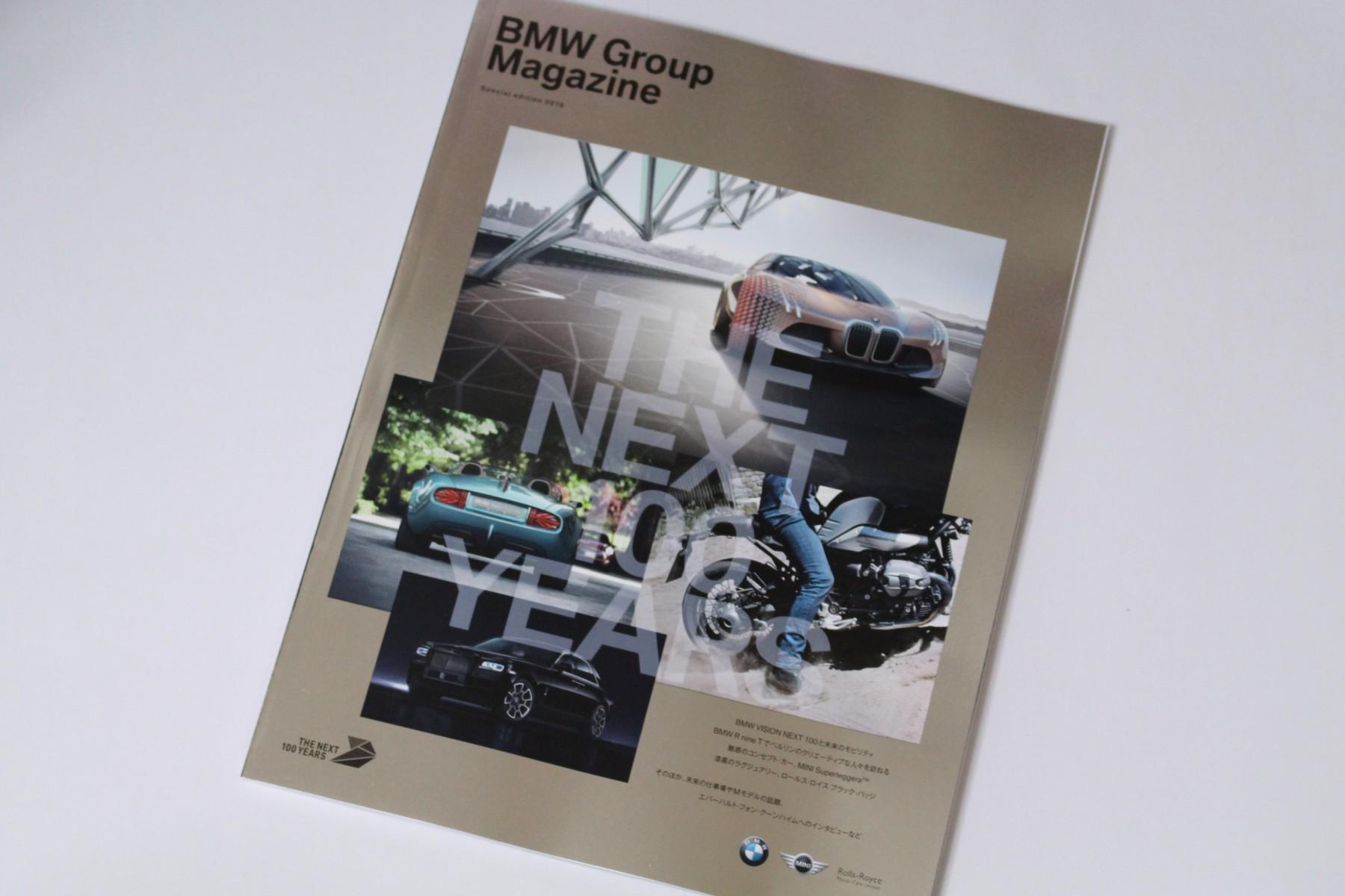 BMW GROUP Magazine 1/2016